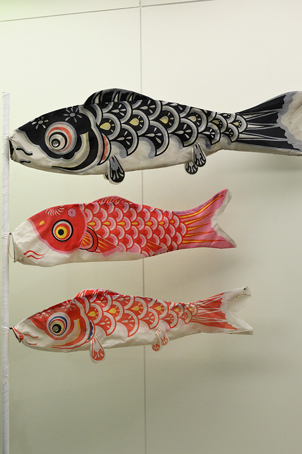 three koinobori carps