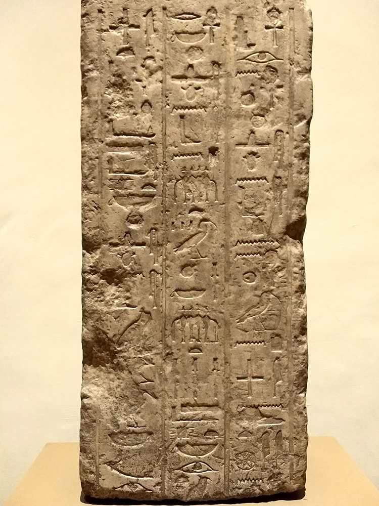 egyptian hieroglyphics tablet